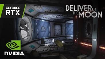 Deliver Us The Moon в подарок покупателям EVGA GeForce RTX