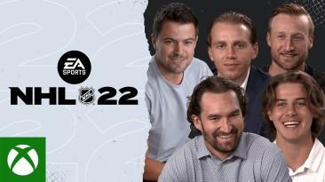 Реакция игроков НХЛ на свои рейтинги в NHL 22