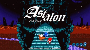 Объявлена дата выхода Astalon: Tears of the Earth