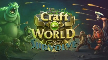 """Craft The World """"Survolve Modification (old: Metall Age Mod)"""""""