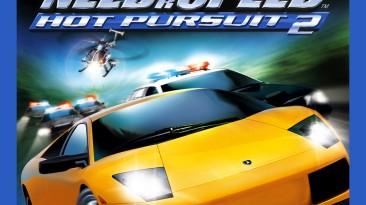 """Need for Speed: Hot Pursuit 2 """"Полный Саундтрек"""""""