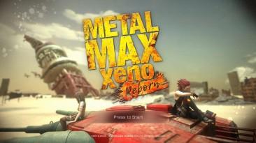 Второй трейлер Metal Max Xeno: Reborn и подробности праздничного стрима в честь 29-летия серии