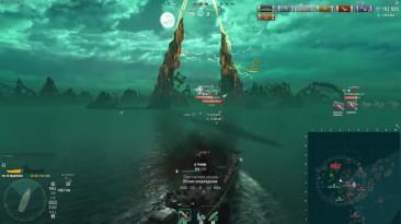 World of Warships - Секреты и тактика прохождения Рейда соло