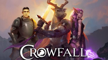 Для Crowfall вышло обновление с улучшенными навыками по просьбе игроков