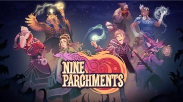 Спасаем мир с братюней: Nine Parchments