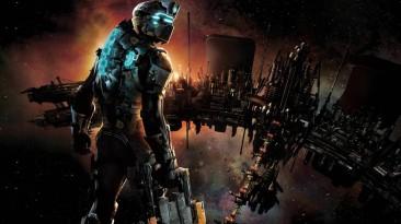 EA получила очень много запросов на возвращение Dead Space