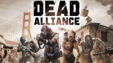 Зомбопокалипсис в шутере Dead Alliance