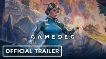 Gamedec выйдет на Switch в 2021 году