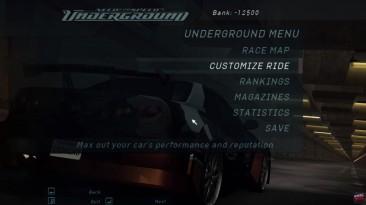 Need for Speed: Underground: Сохранение/SaveGame (Skyline Eddie в начале игры)