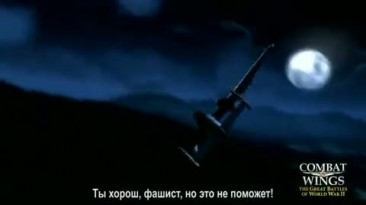 """Combat Wings. Стальные птицы  """"Геймплей (RUS) """""""