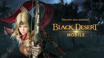 Открылась предварительная загрузка Black Desert: Mobile