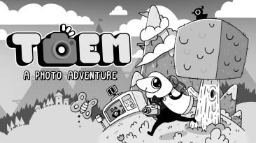 Нарисованная вручную фото-приключение TOEM вышла в Steam