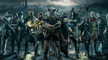 Улучшенное консольное издание The Elder Scrolls Online уже доступно на Xbox Series X|S и PlayStation 5