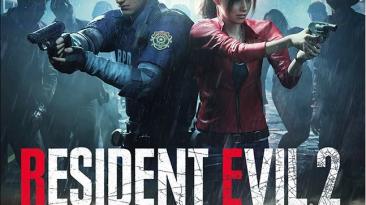 Русификатор (звук) - для ПК-версии Resident Evil 2 Remake (2019) для Steam