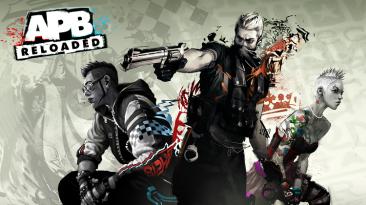 Издательство Little Orbit приобрело портал GamersFirst.com и APB Reloaded вместе с ним