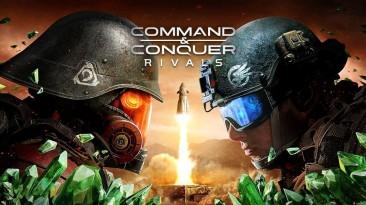 Command and Conquer: Rivals - Electronic Arts разгневала фанатов анонсом новой части популярной серии стратегий