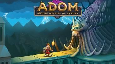 """ADOM: Легендарный """"рогалик"""" в продаже в Steam"""