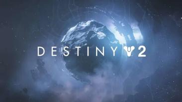 Destiny 2 получит частоту 120 кадров в секунду на PS5 и Xbox Series X в режиме Горнило