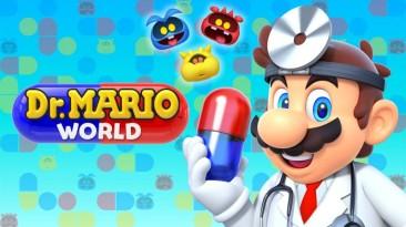 Первое обновление Dr. Mario World