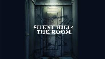 Тайны 302 квартиры (Silent Hill 4 - Квартира 302)