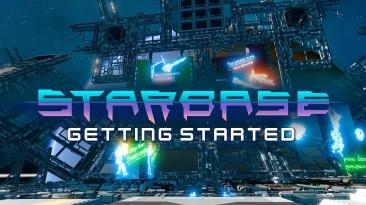 Первые минуты в научно-фантастической песочнице Starbase