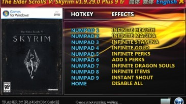 The Elder Scrolls 5 - Skyrim: Трейнер/Trainer (+9) [1.9.32.0] {FLiNG}