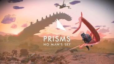 """Трейлер обновления """"Prisms"""" для No Man's Sky"""