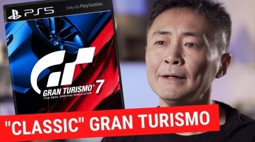 Кадзунори Ямаути: Gran Turismo 7 будет больше похожа на классические игры GT