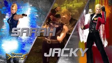 "Dead Or Alive 5 Ultimate Arcade ""Трейлер"""