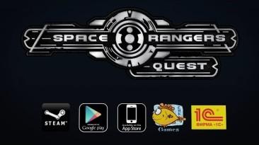 Анонсирована текстовая игра по Космическим Рейнджерам