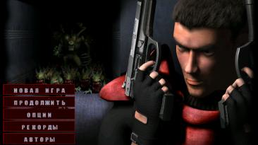 Alien Shooter русификатор