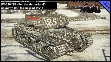 """War Thunder """"KV-220 25 - For the Motherland"""""""