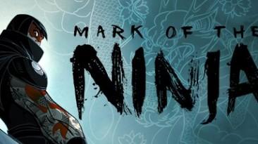 Mark of the Ninja: Трейнер/Trainer (+5) [Update: 10.01.2017] {MrAntiFun}