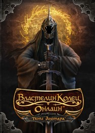 Обложка игры The Lord of the Rings Online: Shadows of Angmar