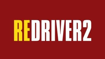 "Driver 2 ""ПК порт"""
