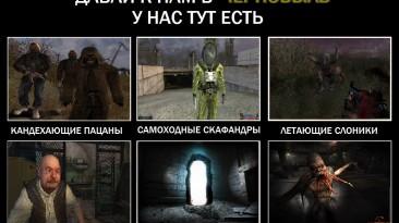 Давай к нам в Чернобыль, у нас тут есть: