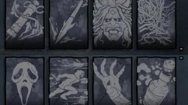 """Dead by Daylight """"Портреты маньяков в виде их способности"""""""