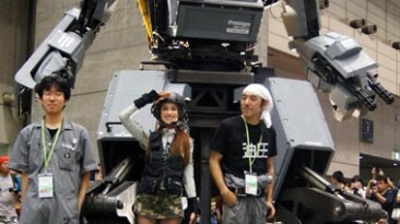 В Японии представлен огромный человекоподобный боевой робот
