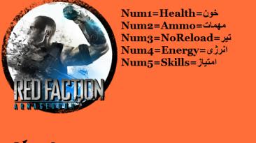 Red Faction: Armageddon: Трейнер/Trainer (+5) [1.01: DX9] {Abolfazl-k}