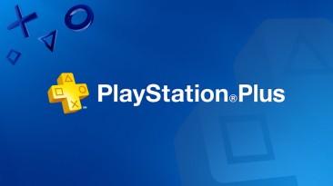 Число подписчиков PS Plus сократилось за последние два квартала