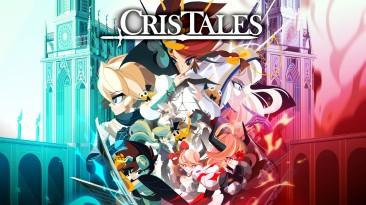 Вдохновлённая Японией Cris Tales выйдет 20 июля