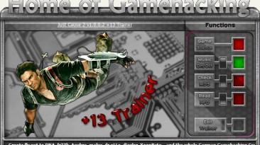 Just Cause 2: Трейнер/Trainer (+13) [1.02: Steam Version] {iNvIcTUs oRCuS / HoG}