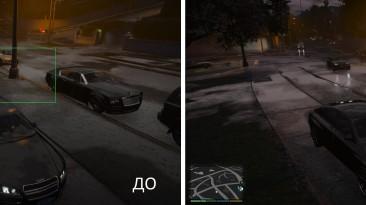 """Grand Theft Auto 5 """"Удаление пиксельной сетки на траве"""""""