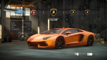 Need for Speed The Run Limited Edition: Сохранение/SaveGame (Пройдена карьера, доступны все машины) {Лицензия}