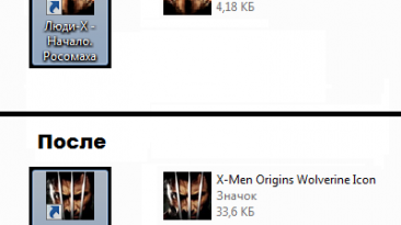 "X-Men Origins: Wolverine ""Icon Update"""