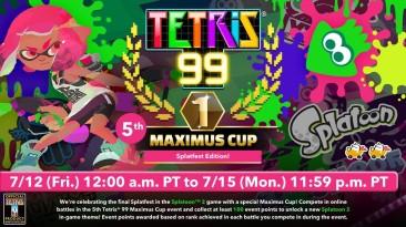 Следующий ивент в Tetris 99 будет посвящен Splatfest