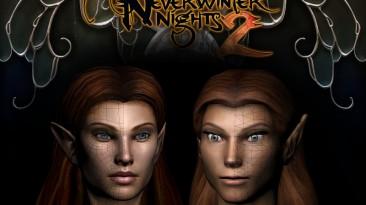 """Neverwinter Nights 2 """"Новые качественные текстуры для ГГ и компаньонов"""""""