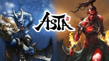 Запуск международной версии Asta откладывается