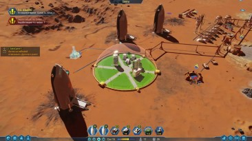 Surviving Mars - Обзор геймплея и прохождение