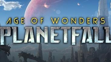 Age of Wonders: Planetfall - возвращение известной стратегии в свежем амплуа
